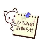 ★ひろみ★さんが使うスタンプ(個別スタンプ:27)