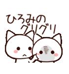 ★ひろみ★さんが使うスタンプ(個別スタンプ:28)