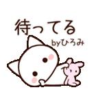 ★ひろみ★さんが使うスタンプ(個別スタンプ:29)