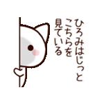 ★ひろみ★さんが使うスタンプ(個別スタンプ:32)