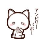★ひろみ★さんが使うスタンプ(個別スタンプ:33)
