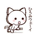 ★ひろみ★さんが使うスタンプ(個別スタンプ:34)
