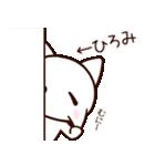 ★ひろみ★さんが使うスタンプ(個別スタンプ:35)