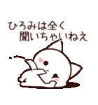 ★ひろみ★さんが使うスタンプ(個別スタンプ:37)