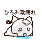 ★ひろみ★さんが使うスタンプ(個別スタンプ:38)