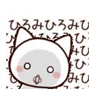 ★ひろみ★さんが使うスタンプ(個別スタンプ:39)