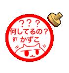 かずこ専用カズコが使う用の名前スタンプ2(個別スタンプ:21)