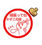 かずこ専用カズコが使う用の名前スタンプ2(個別スタンプ:27)