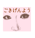 目がイイね!女子力(個別スタンプ:1)