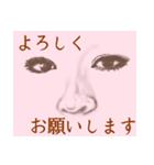 目がイイね!女子力(個別スタンプ:4)