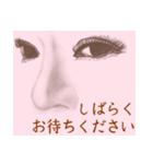 目がイイね!女子力(個別スタンプ:6)