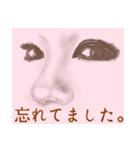 目がイイね!女子力(個別スタンプ:8)