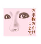 目がイイね!女子力(個別スタンプ:10)