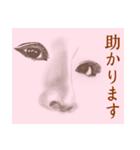 目がイイね!女子力(個別スタンプ:11)