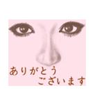 目がイイね!女子力(個別スタンプ:12)