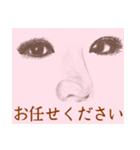 目がイイね!女子力(個別スタンプ:13)
