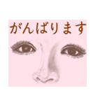 目がイイね!女子力(個別スタンプ:14)