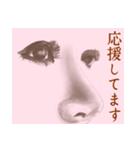目がイイね!女子力(個別スタンプ:15)