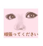 目がイイね!女子力(個別スタンプ:16)