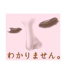 目がイイね!女子力(個別スタンプ:17)