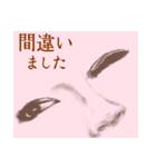 目がイイね!女子力(個別スタンプ:20)
