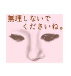 目がイイね!女子力(個別スタンプ:26)
