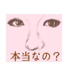 目がイイね!女子力(個別スタンプ:27)