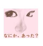 目がイイね!女子力(個別スタンプ:28)