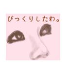 目がイイね!女子力(個別スタンプ:29)