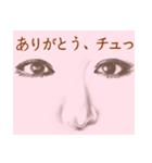 目がイイね!女子力(個別スタンプ:31)