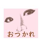目がイイね!女子力(個別スタンプ:32)