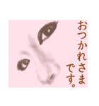 目がイイね!女子力(個別スタンプ:33)
