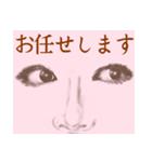 目がイイね!女子力(個別スタンプ:34)
