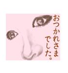 目がイイね!女子力(個別スタンプ:35)
