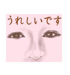 目がイイね!女子力(個別スタンプ:36)