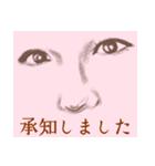 目がイイね!女子力(個別スタンプ:37)