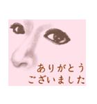 目がイイね!女子力(個別スタンプ:40)