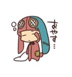 無気力うさぎさん(個別スタンプ:02)