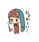 無気力うさぎさん(個別スタンプ:05)