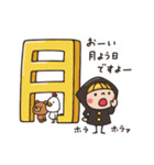 Do your best. Witch hood 29(個別スタンプ:01)