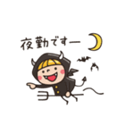 Do your best. Witch hood 29(個別スタンプ:12)