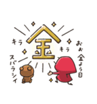 Do your best. Witch hood 29(個別スタンプ:17)