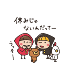 Do your best. Witch hood 29(個別スタンプ:20)