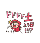 Do your best. Witch hood 29(個別スタンプ:21)