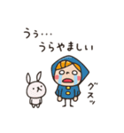 Do your best. Witch hood 29(個別スタンプ:24)