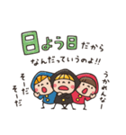 Do your best. Witch hood 29(個別スタンプ:25)