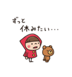 Do your best. Witch hood 29(個別スタンプ:28)