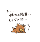 Do your best. Witch hood 29(個別スタンプ:30)