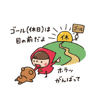 Do your best. Witch hood 29(個別スタンプ:31)