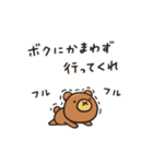 Do your best. Witch hood 29(個別スタンプ:32)